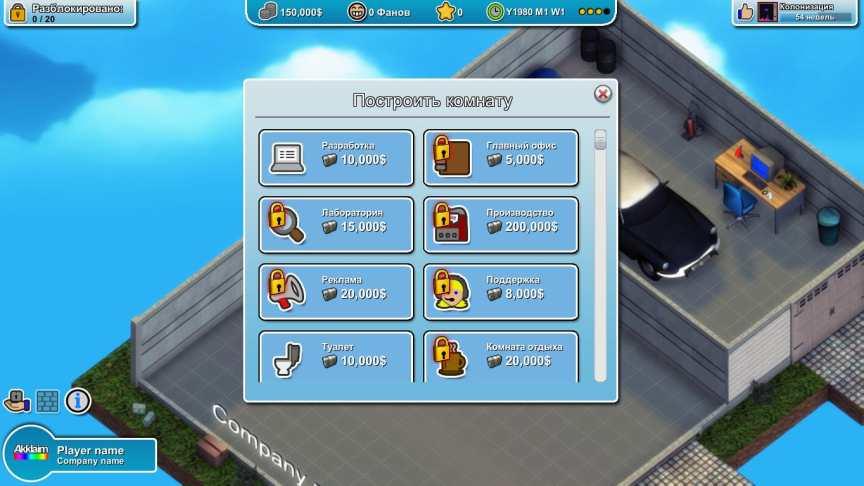 Game dev tycoon как сделать много денег